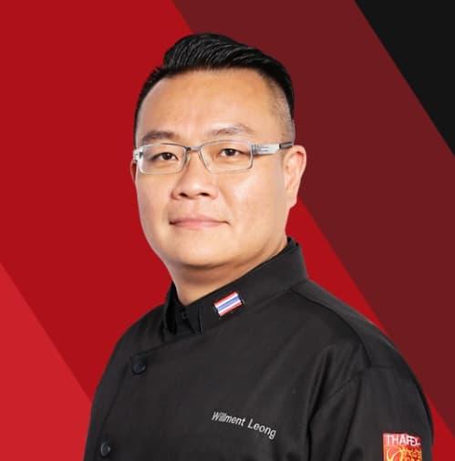 Willment Leong เชฟวิลเมนต์ ลีออง